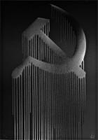 Zevs, Liquidated Hammer & Sickle (Oligarch Version), 2011