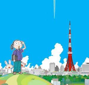 Takashi Murakami - Tokyo Tower, 2009.