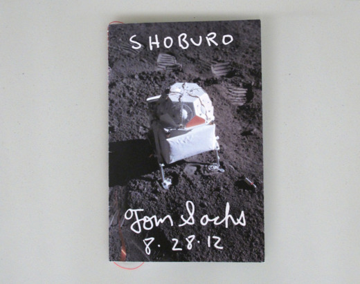 Tom Sachs - Shoburo, 2012.