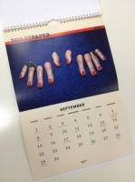 Maurizio Cattelan and Pierpaolo Ferrari, Serpentine Gallery Calendar 2013, Fingers.