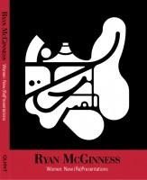 Ryan McGinness, Women: New (Re)Presentations, 2013.