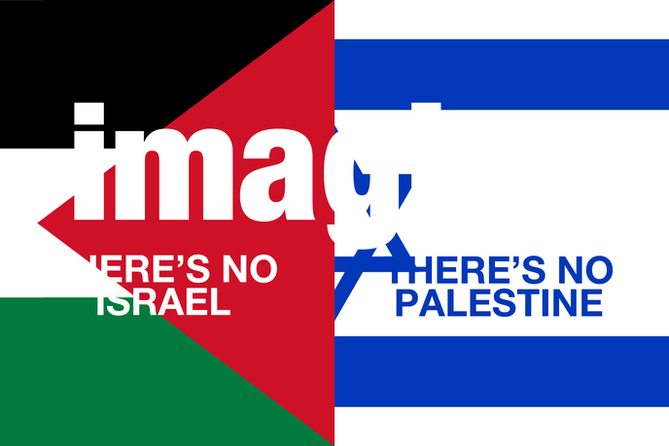 Jonathan Horowitz, Imagine There's No Israel, There's No Palestine, 2014.