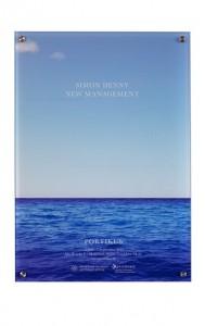 Simon Denny, New Management Memorial Plaque, 2014