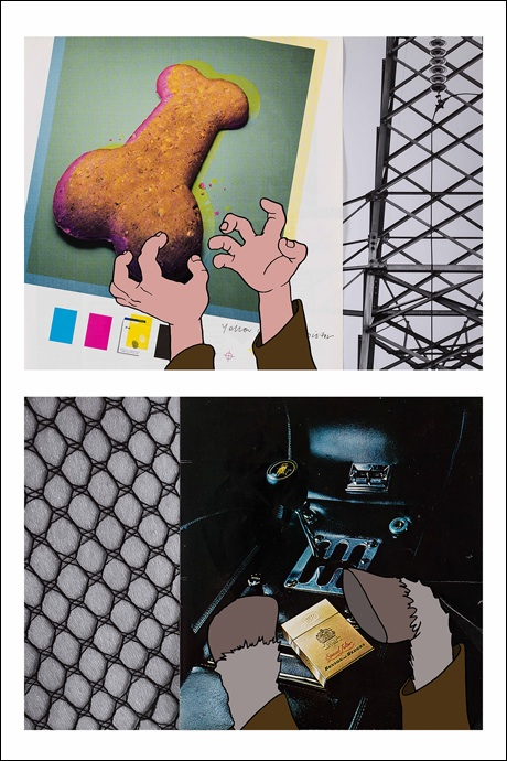 Mark Leckey, Grasping & Gasping (Pylons & Nylons and Hooves & Hands and Benson & Hedges), 2014