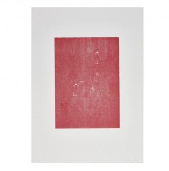 Martin Boyce, Always Fall Red, 2015