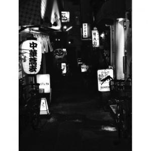 Daido Moriyama, Daido Tokyo - Street, 2016