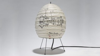 Tom Sachs / Isamu Noguchi - Command Service Module Lamp - 1968 / 2016