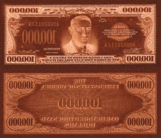Rirkrit Tiravanija - untitled 2011 (print mo' money), 2011