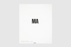 Theaster Gates & The Black Monks Of Mississippi -Black Madonna (Art Edition) - 2018