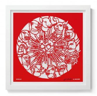 Ai Weiwei - Papercut 8 - Zodiac Heads