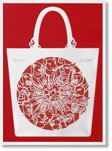 Ai Weiwei - The Bag'Zodiac'