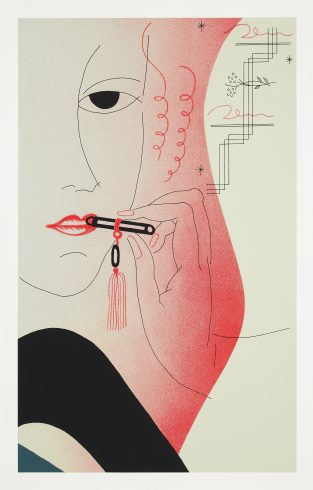 Lucy McKenzie- Lipstick I (Advertising Poster) - 2020